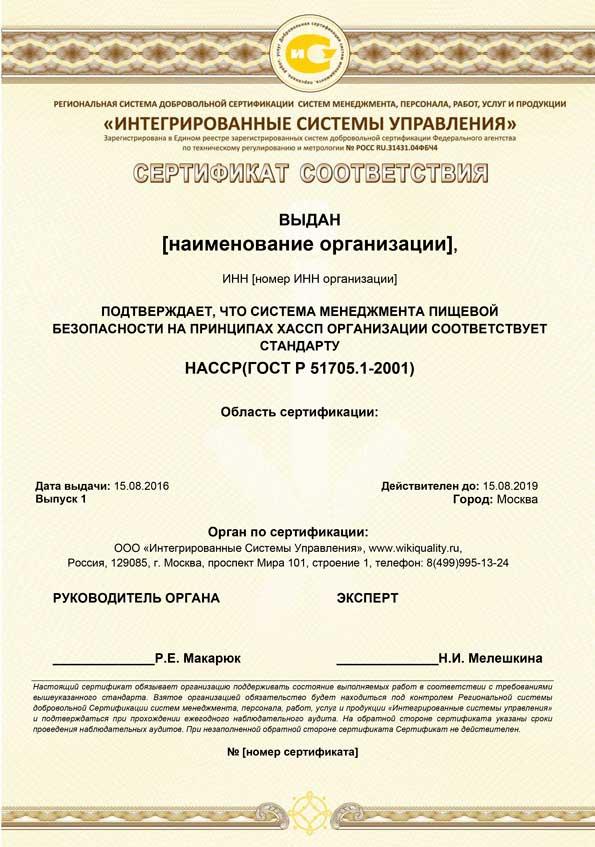 Сертификация по с# обязвтельная сертификация