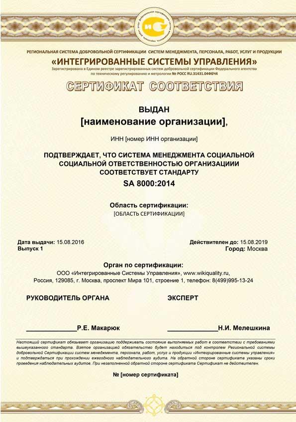 печатьCCR
