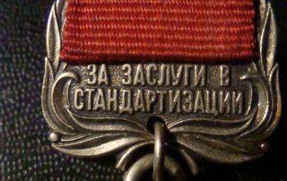 ГОСТ РВ 0015-002: расшифровка, значение, сертификация